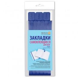 Закладки самоклеящиеся для книг, 6 шт. в упак., голубые