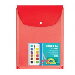 Папка А4 на кнопке, с расширением, красная, 230*310