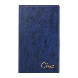 """Папка """"Счет"""" (120 х 210 х 3 мм), синий"""