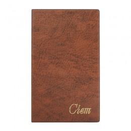 """Папка """"Счет"""" (120 х 210 х 3 мм), коричневый"""