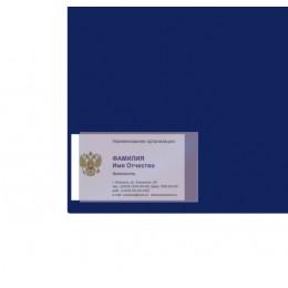 Самоклеящийся карман для визитных карточек, 65*98