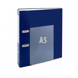 Самоклеящийся карман А5,165*215