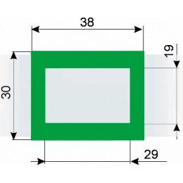 Курсор ДПС для блока шириной 320-360 мм, зеленый