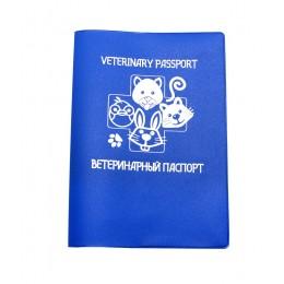 Обложка для ветеринарного паспорта, вертикальная, 230*159, синий