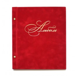 Альбом для фотографий, 18 листов, 275х325 мм, бордовый