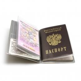 Бумажник для авто + паспорт, 100*132 мм, Коричн. клетка