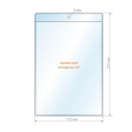 Ценникодержатель А5, 155х235 мм, прозрачный