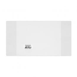 Тетрадь: Обложка для тетради, ПВХ 110 мкм, 212*350