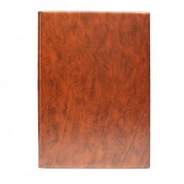 Обложка для журнала, с картоном, 320*465, коричневая