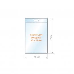 Ценникодержатель,  48х77 мм, прозрачный