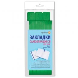 Закладки самоклеящиеся для книг, 6 шт. в упак., ярко-зеленые