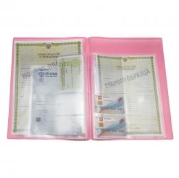 Папка с файлами для ОМС, св-в и СНИЛС, св. розовая