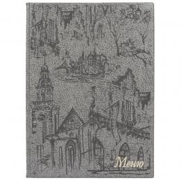 Папка «Меню» с 10 файлами 235х320, серый с городом