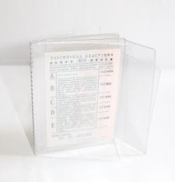 Комплект файлов для водительских документов, 92*122
