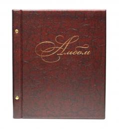 Альбом для фотографий, 18 листов, 275х325 мм, коричневый