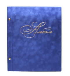Альбом для фотографий, 10 листов, 275х325 мм, синий