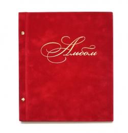 Альбом для фотографий, 10 листов, 275х325 мм, бордовый