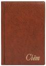 Папка «Счет» (125 х 190 х 10 мм), коричневый