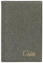 Папка «Счет» (125 х 190 х 10 мм), серый