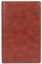Телефонная книга с файлами для визиток (130х190 мм), коричневый