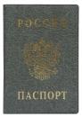 Обложка для паспорта  вертикальная с тиснением,188*134, серый