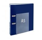 Самоклеящийся карман для А5,165*215 мм