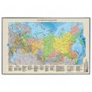 Настольное покрытие «Карта РФ», 380 х 590 мм